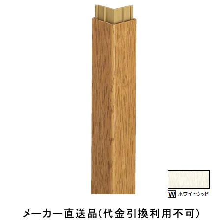 フクビ化学 ワンタッチ出隅 2.42m ホワイトウッド 1箱50本価格 D17-W