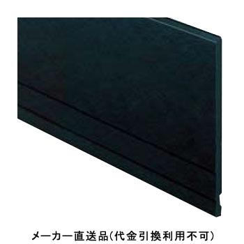 破風板 DH180 3000mm ブラックS 1箱2本価格 フクビ化学 DH18KS