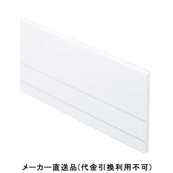 破風板 無塗装品・シーラー品 DH240 3000mm 1箱2本価格 フクビ化学 DH24