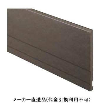 破風板 DH240 3000mm ブラウンS 1箱2本価格 フクビ化学 DH24BS
