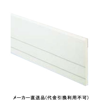 破風板 DH240 3000mm ホワイトS 1箱2本価格 フクビ化学 DH24WS