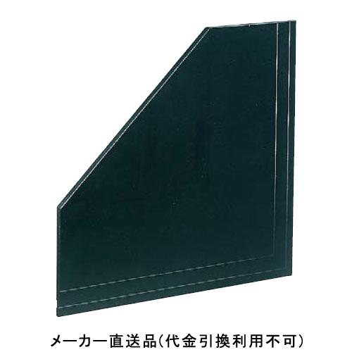 フクビ化学 破風納めフリータイプ DHE750 750×750mm ブラックS 1箱2枚価格 DHE70KS