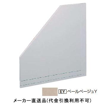 フクビ化学 破風納めフリータイプ LHE750 750×750mm ペールベージュY 1箱2枚価格 LHE75EY