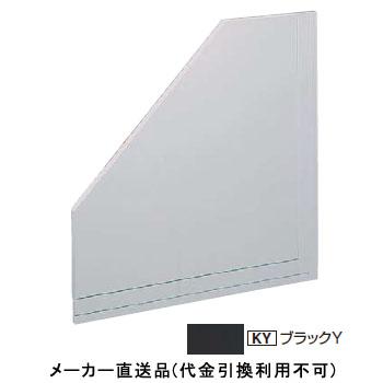 フクビ化学 破風納めフリータイプ LHE750 750×750mm ブラックY 1箱2枚価格 LHE75KY