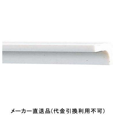 フクビ化学 後付け用廻り縁 2.5m オフホワイト 1箱100本価格 R2-OW25