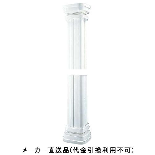 システム化粧柱クレシス2 172×3000mm ホワイト 1セット価格 フクビ化学 SKC2W