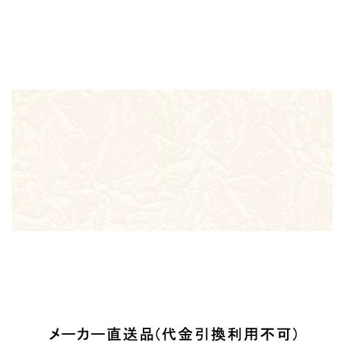おすすめ WDP8LW:大工道具・金物の専門通販アルデ レテールホワイト 1箱2枚価格 ウォーリアW-DP 910×2420mm フクビ化学-DIY・工具