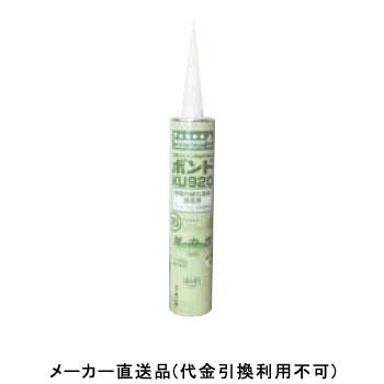ウォーリアW-DP用部材 接着剤 1箱20本価格 フクビ化学 WWFSM