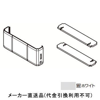 フクビ化学 YF105平用ジョイントカバーセット ホワイト 4セット価格 YF10NSW