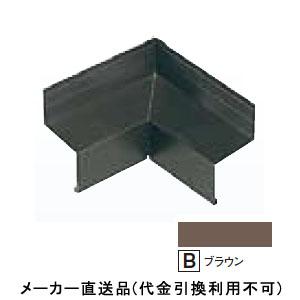フクビ化学 アルミ水切用入隅 ブラウン 1箱5個価格 ALM36CB