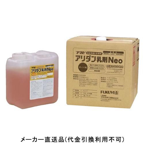 アリダン乳剤Neo クリア 爆買い新作 感謝価格 15L 1缶価格 ANNC15L フクビ化学