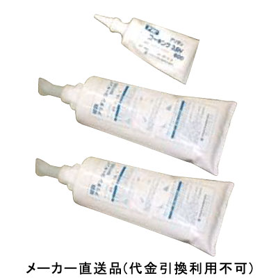 フクビ化学 アリダンコーキングセット 1箱1セット価格 ARCSET