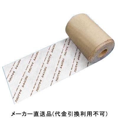 アリダンTテープ 巾160mm×長25m×厚0.4mm 1箱6巻価格 フクビ化学 ARTT160