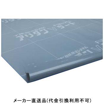 アリダンVシート65 1000mm×65m×0.18mm 1箱1巻価格 フクビ化学 ARV65