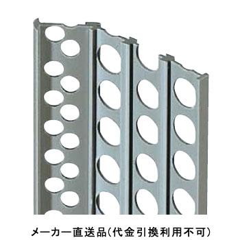 フクビ化学 コーナー定木 C型 2.73m 薄鼠 1箱100本価格 CTC-WN