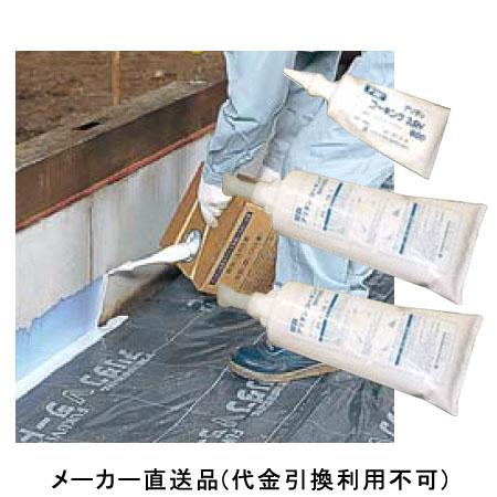 玄関・配管用防蟻キット 1箱1セット価格 フクビ化学 GHBGKIT