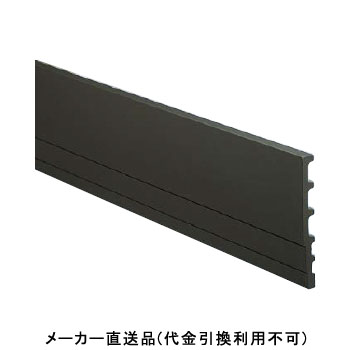 フクビ化学 破風板 H210 3000mm ブラウン 1箱2本価格 H21B
