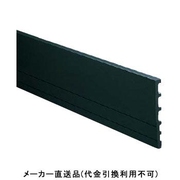 フクビ化学 破風板 H240 3000mm ブラック 1箱2本価格 H24K