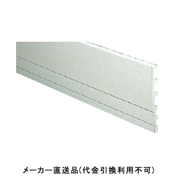 フクビ化学 破風板 H240 3000mm ホワイト 1箱2本価格 H24W