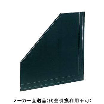 破風納めフリータイプ HE750 750×750mm ブラック 1セット2枚価格 フクビ化学 HE75K