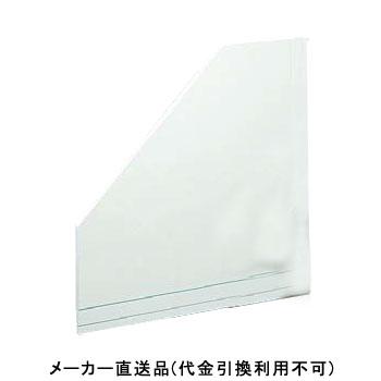 破風納めフリータイプ HE750 750×750mm ホワイト 1セット2枚価格 フクビ化学 HE75W