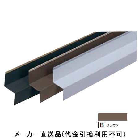 フクビ化学 カラー鋼板水切 80×35×3030mm ブラウン 1箱15本価格 KM35B
