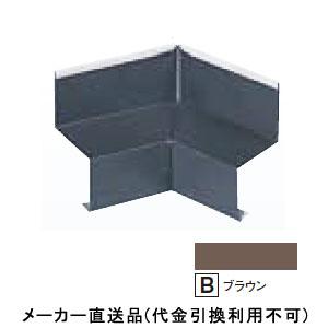 カラー鋼板水切用入隅 ブラウン 1箱10個価格 フクビ化学 KM35CB