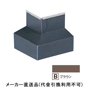 カラー鋼板水切用出隅 ブラウン 1箱10個価格 フクビ化学 KM35DB