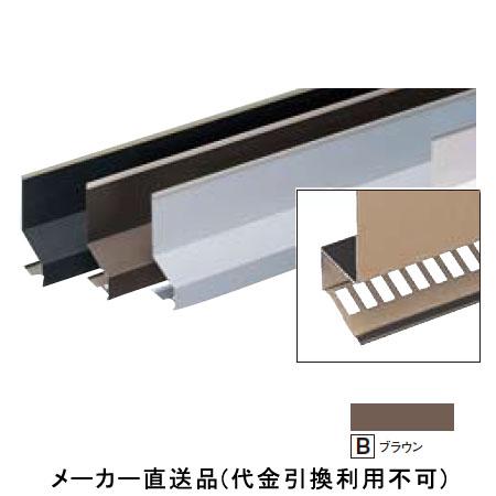 フクビ化学 防鼠付カラー鋼板水切 95×35×3030mm ブラウン 1箱15本価格 KMB35B