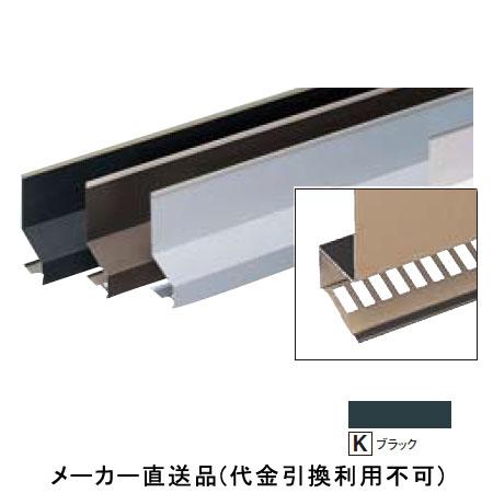 防鼠付カラー鋼板水切 95×35×3030mm ブラック 1箱15本価格 フクビ化学 KMB35K