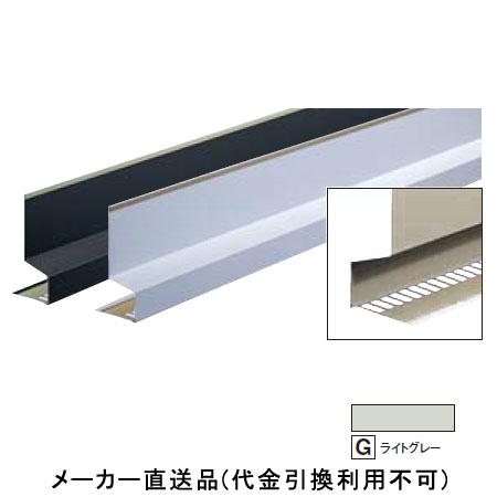 通気水切30 95×45×3030mm ライトグレー 1箱15本価格 フクビ化学 KMT30G