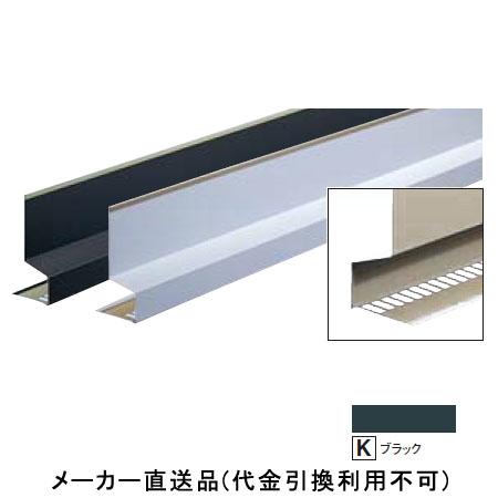 フクビ化学 通気水切30 95×45×3030mm ブラック 1箱15本価格 KMT30K