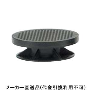 フクビ化学 マルチポスト 0A型 高さ調整範囲31~40mm ブラック 1箱200個価格 MPST0A