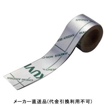 ノンケミアリダン工法 ノンケミアリダンテープ 80m幅×20m巻×厚0.24mm 1箱12巻価格 フクビ化学 NCART