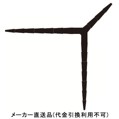 フクビ化学 ニューツーウェーコーナー定木 ピン角仕上げ用 10K 2.73m 薄鼠 1箱100本価格 NT10KN2