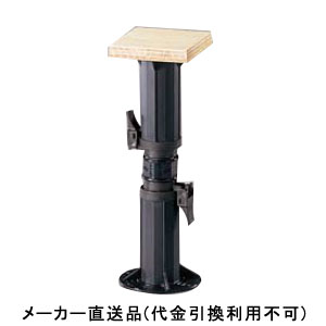 プラ束 宝生 台板タイプ 305G 高さ調整範囲223~310mm 1箱30個価格 フクビ化学 PR-SD
