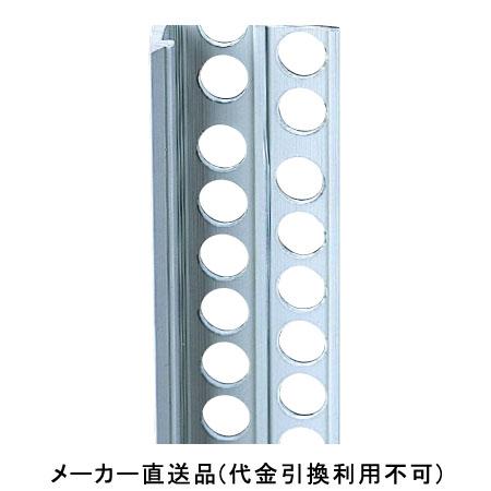 下端 L20 2m 薄鼠 1箱100本価格 フクビ化学 SL20