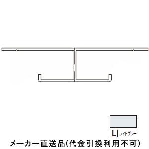フクビ化学 アルミ系バスパネル部材 オールアルミジョイント 3m ライトグレー 1箱20本価格 AAJL3