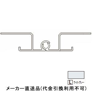 アルミ系バスパネル部材 フリー出隅2型 3m ライトグレー 1箱10本価格 フクビ化学 AFD2L3