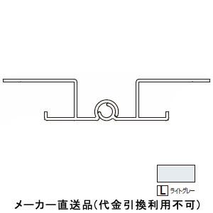 フクビ化学 アルミ系バスパネル部材 フリー入隅2型 3m ライトグレー 1箱10本価格 AFE2L3