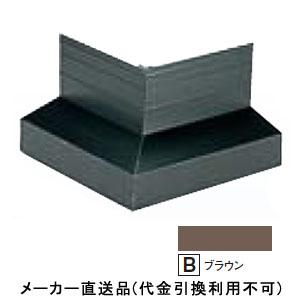 大勧め フクビ化学 防鼠付アルミ水切用出隅 ブラウン ブラウン 1箱5個価格 1箱5個価格 フクビ化学 AMB36DB, やえでん:768409ad --- supercanaltv.zonalivresh.dominiotemporario.com