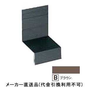 防鼠付アルミ水切用ジョイント ブラウン 1箱50個価格 フクビ化学 AMB36JB