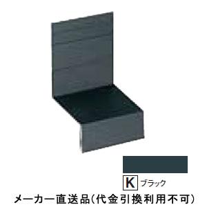 防鼠付アルミ水切用ジョイント ブラック 1箱50個価格 フクビ化学 AMB36JK