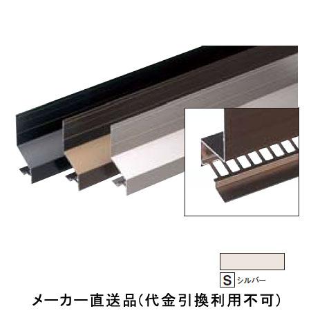 フクビ化学 防鼠付アルミ水切 85×36×3750mm シルバー 1箱10本価格 AMB36S