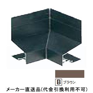 フクビ化学 防鼠付アルミ水切50用入隅 ブラウン 1箱5個価格 AMB50CB