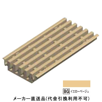 エアスリットN 本体 100×200×25mm イエローベージュ 1箱10個価格 フクビ化学 ASNBG
