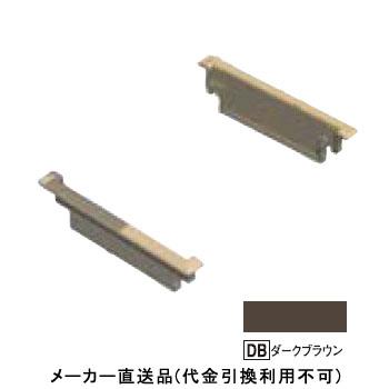 エアスリットN エンドキャップ 100×11×25mm ダークブラウン 1箱500個価格 フクビ化学 ASNEDB