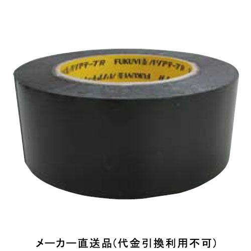 パリアテープ 0.35mm×50mm×20m 1箱16巻価格 フクビ化学 BRTR