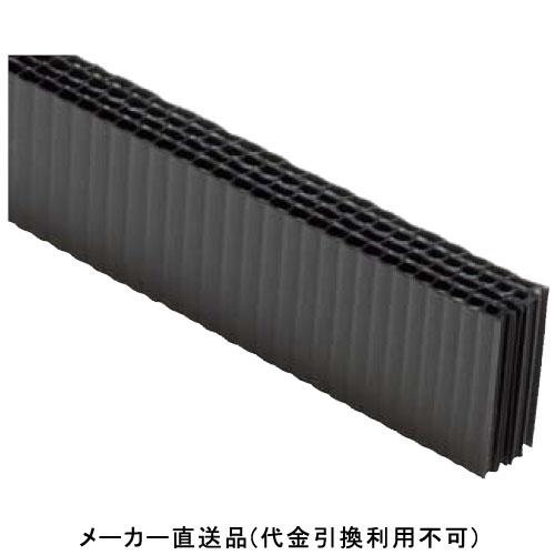 防虫通気材ブラック 1000×30×13.3mm ブラック 1箱50本価格 フクビ化学 BT15K