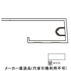 樹脂系バスパネル部材 コ型廻り縁 3m ホワイト 1箱20本価格 フクビ化学 CRW3